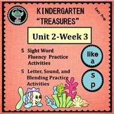 Kindergarten Treasures  Unit 2 Week 3   Sight Words like a