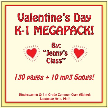 Valentine's Day Kindergarten & 1st Grade BUNDLE: 130 Pages