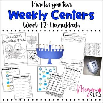 Kindergarten Weekly Centers Week 12 Hanukkah Theme