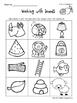 Kindergarten Wonders Reading Supplement ~ Unit 6 Bundle