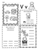 Kindergarten Wonders Unit 7 Homework Packet