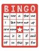 Kindergarten Word Bingo Game