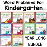 Kindergarten Word Problems for the YEAR {BUNDLE}