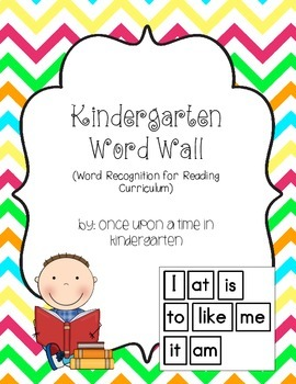 Kindergarten Word Wall