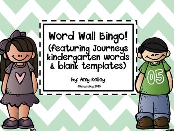 Kindergarten Word Wall Bingo! (Also includes blank templat