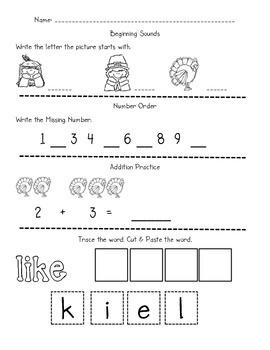 Kindergarten morning work FREEBIE! - Thanksgiving