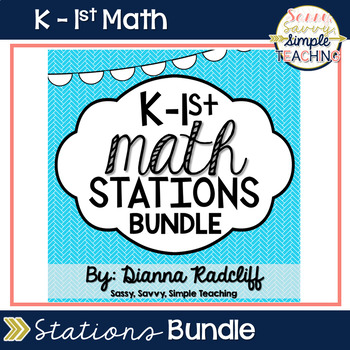 Kindergarten/1st Grade Math Stations Bundle (Large)