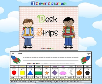 Kindy Classroom Desk Strips - Desk Mates - 3 pages
