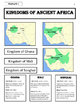 Kingdoms of Ancient Africa Interactive Lesson