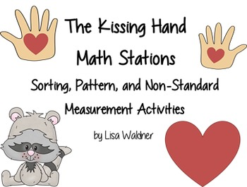 Kissing Hand Math Station Lessons
