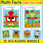 Addition, Subtraction, Multiply and Divide - Fall Activities - Johnny Appleseed
