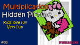 Kitty Multiplication Mystery Picture - Fun Math