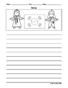 Korea Essay Writing Paper Worksheet
