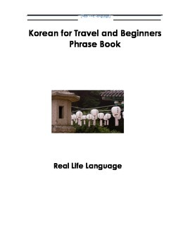 Korean for Travel and Beginners Flip Book