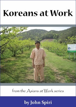 Koreans at Work: Director of a Center for the Unemployed