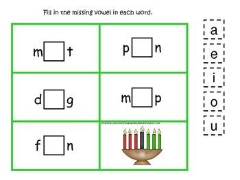 Kwanzaa themed CVC #2 preschool homeschool vowel activity.