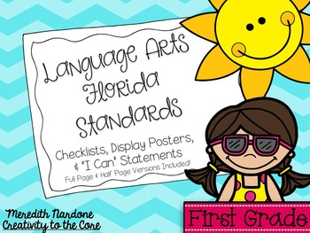 LAFS - Language Arts Florida Standards {1st Grade - Turquo