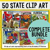 50 States Clip Art {GROWING BUNDLE}