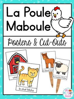 La Poule Maboule AIM