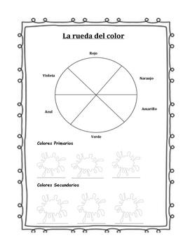 La rueda del color