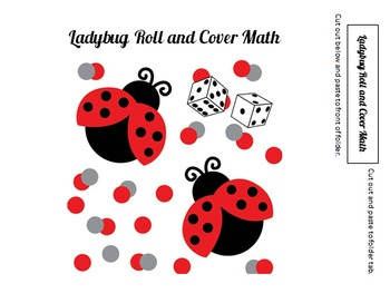 Ladybug Roll and Cover Math File Folder Game