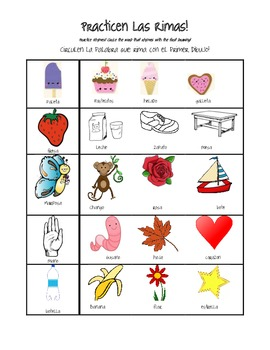 Las Rimas (Rhyming worksheet) Spanish