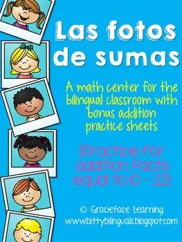 Las fotos de sumas – Spanish Addition Fact Practice for Fa