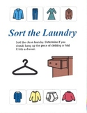 Laundry File Folder Sort- hang up or fold clothes