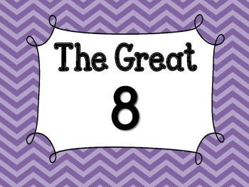 Lavender Chevron Bordered Great 8 Printables