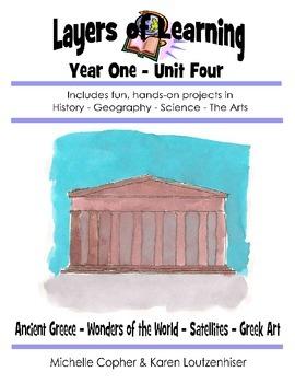 Layers of Learning 1.4 - Ancient Greece, World Wonders, Sa