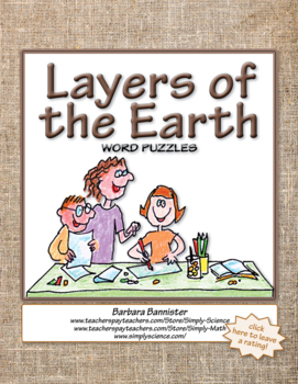 Layers of the Earth Word Puzzles ★ FREEBIE ★