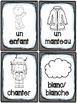 """Le son """"en, em, an, am"""" - 54 cartes de vocabulaire - Frenc"""