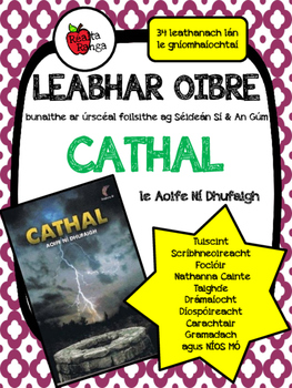 Leabhar Oibre - Cathal (Séideán Sí) // Workbook - Cathal (