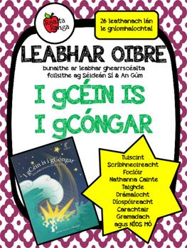 Leabhar Oibre - I gCéin is i gCóngar (Séideán Sí) // Workb