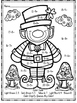 Second Grade Math Facts Leapin Leprechaun Color by the Code