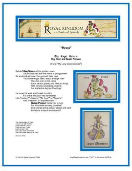 """Free Song Lyric Page (RKPS """"King Noun"""") Learn the Parts of Speech"""