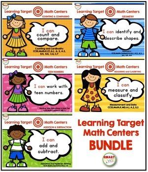 Learning Target Math Centers: BUNDLE