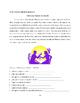 Lecturas para Niveles Primero, Intermedio y Avanzado