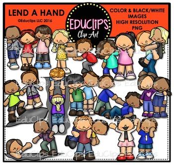 Lend A Hand Clip Art Bundle {Educlips Clipart}