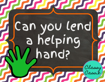 Lend a Helping Hand Poster and Printables