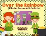 Leprechaun St. Patrick's Day Math Craftivity: Multiplicati