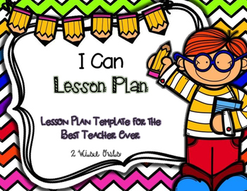 Lesson Plan- I can Lesson Plan Template Printable