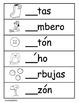 Letra Bb Kinder Bilingual SLA Tesoros' Literacy Centers (3 sets)