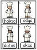 Let's Cook! Literacy Activities for /oo/ as in 'book'