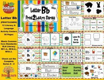 Letter Bb Language & Literacy Activity Center {COMMON CORE
