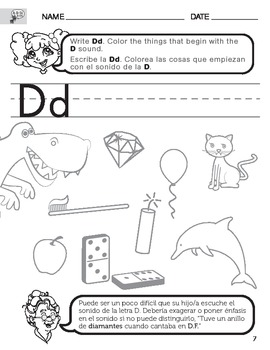 letter d worksheets letter d sound worksheet with by richard 1360