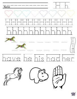 Letter H Handwriting
