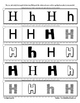 Letter H Reading Discrimination Strips for Fluency and Alp