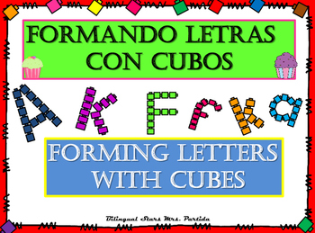 Center for Forming Letter with CUBES Letras-Bilingual Star