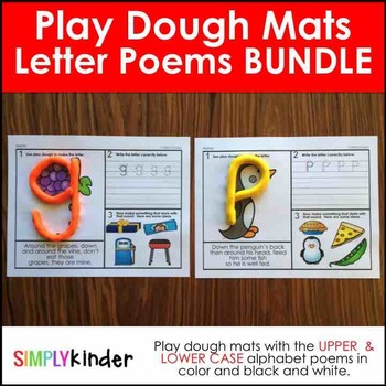 Letter Poem Playdough Mats